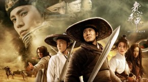 "Film Review: ""Flying Swords"" and Zombies"