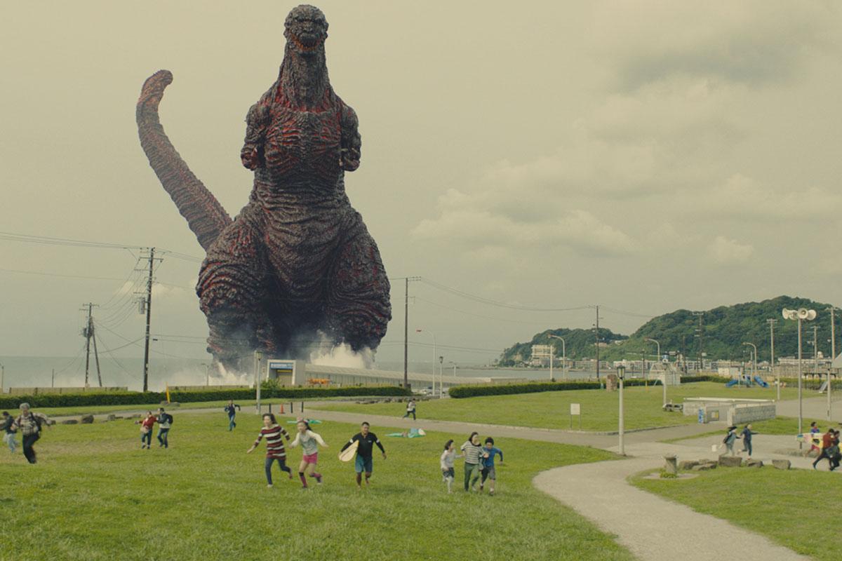 Godzilla Gay 63